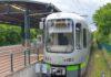 Stadtbahnlinie 1