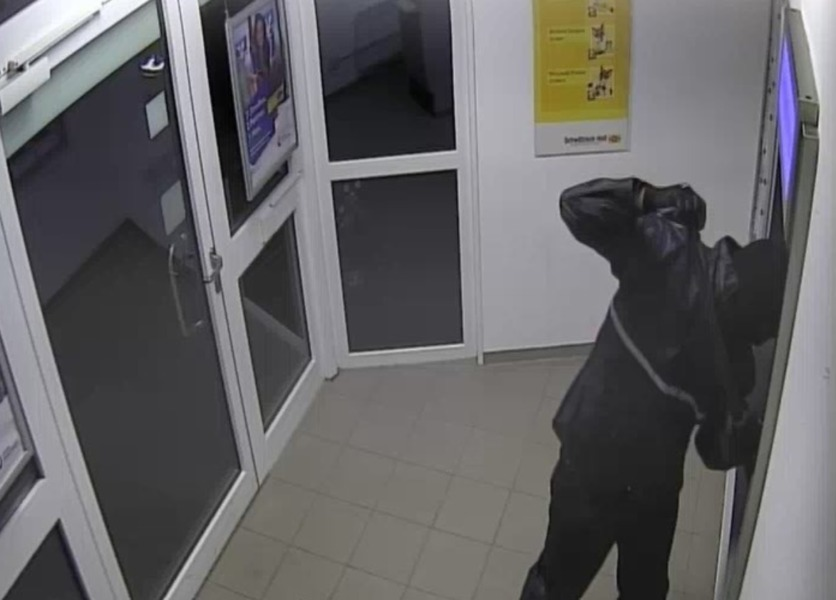 Schlag gegen Geldautomatensprenger